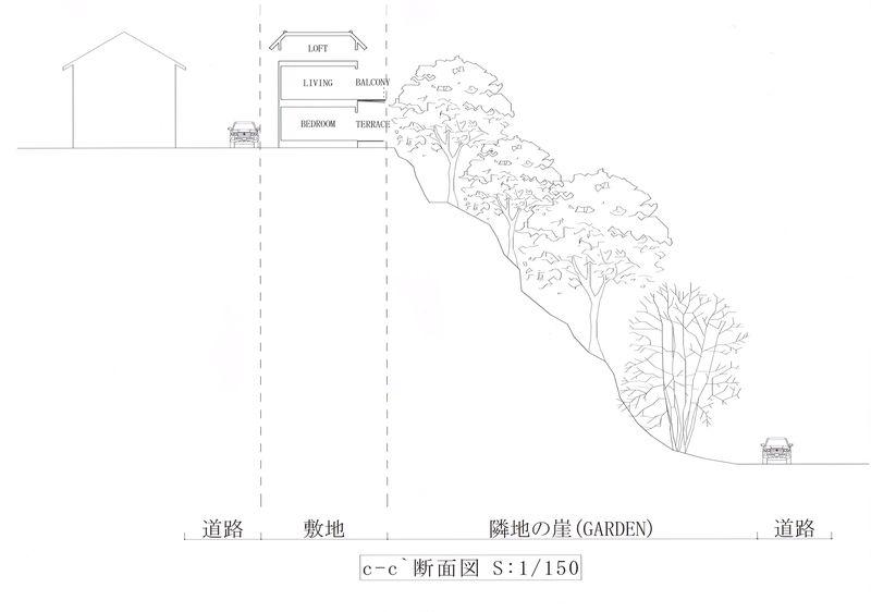 CCF20120408_0000
